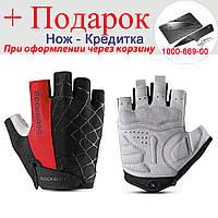Велосипедные перчатки RockBros без пальцев XL Красный, фото 1
