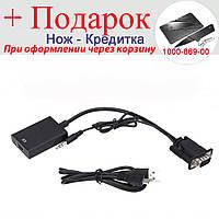 Перехідник з VGA+Audio на HDMI, фото 1