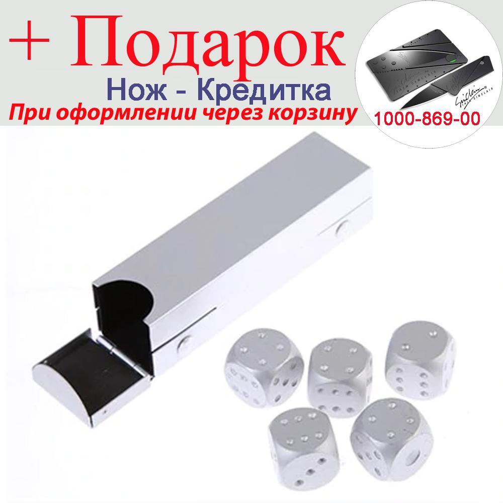 Набор костей Moun 5 шт. из алюминия Прямоугольная коробка Серебристый