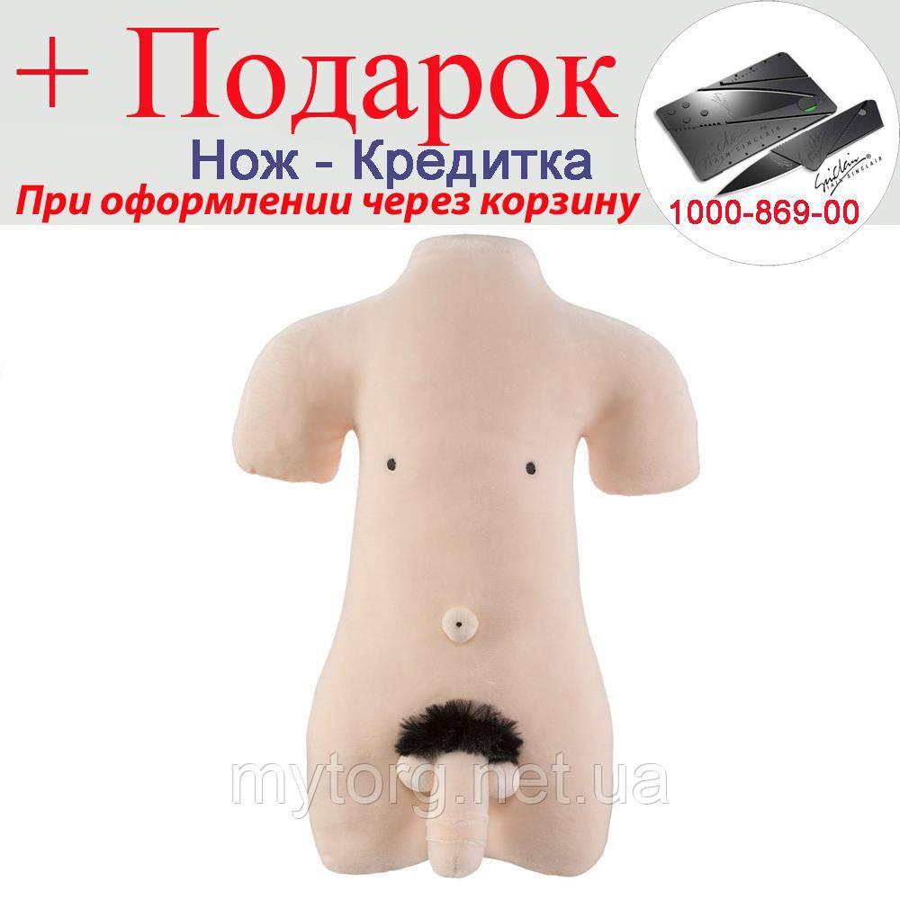 М'яка іграшка Чоловічий Торс