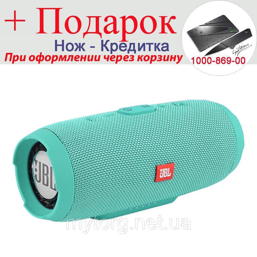 Портативная колонка JBL CHARGE 3 power bank, speakerphone, радио  Зеленый