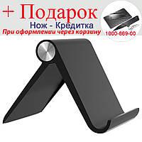 Подставка держатель Rexxar для смартфона планшета