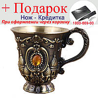 Чашка кружка 3D Купола, фото 1