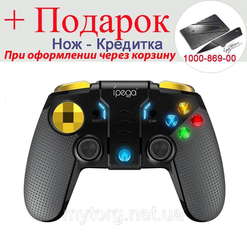 Геймпад iPega PG 9118 Bluetooth беспроводной