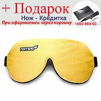 Маска для очей 3D Remme Жовтий