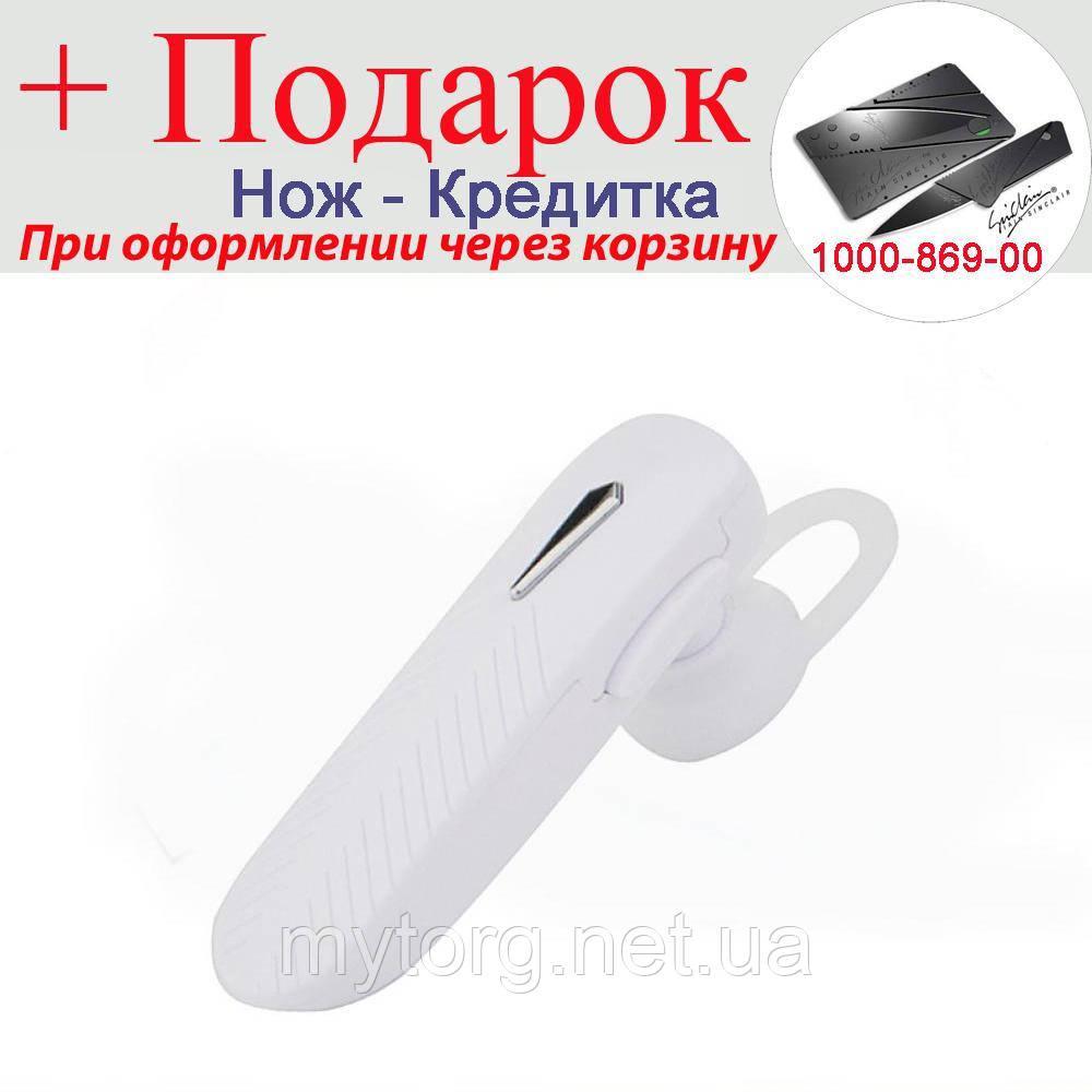 Bluetooth гарнітура Handsfree ANBES Білий