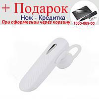 Bluetooth гарнітура Handsfree ANBES Білий, фото 1