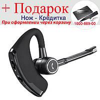 Гарнитура Plantronics Bluetooth 4.1 Черный
