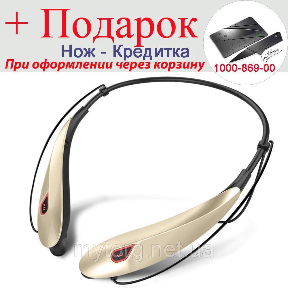 Гарнітура Naiku Y98 Bluetooth 24 ГОДИНИ МУЗИКИ (ПЕРЕВІРЕНО МАГАЗИНОМ!) Золотий