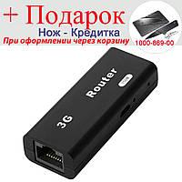Беспроводной 3G/4G-маршрутизатор 150 Мбит/сек Черный