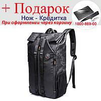 Водоотталкивающий рюкзак антивор Tangcool