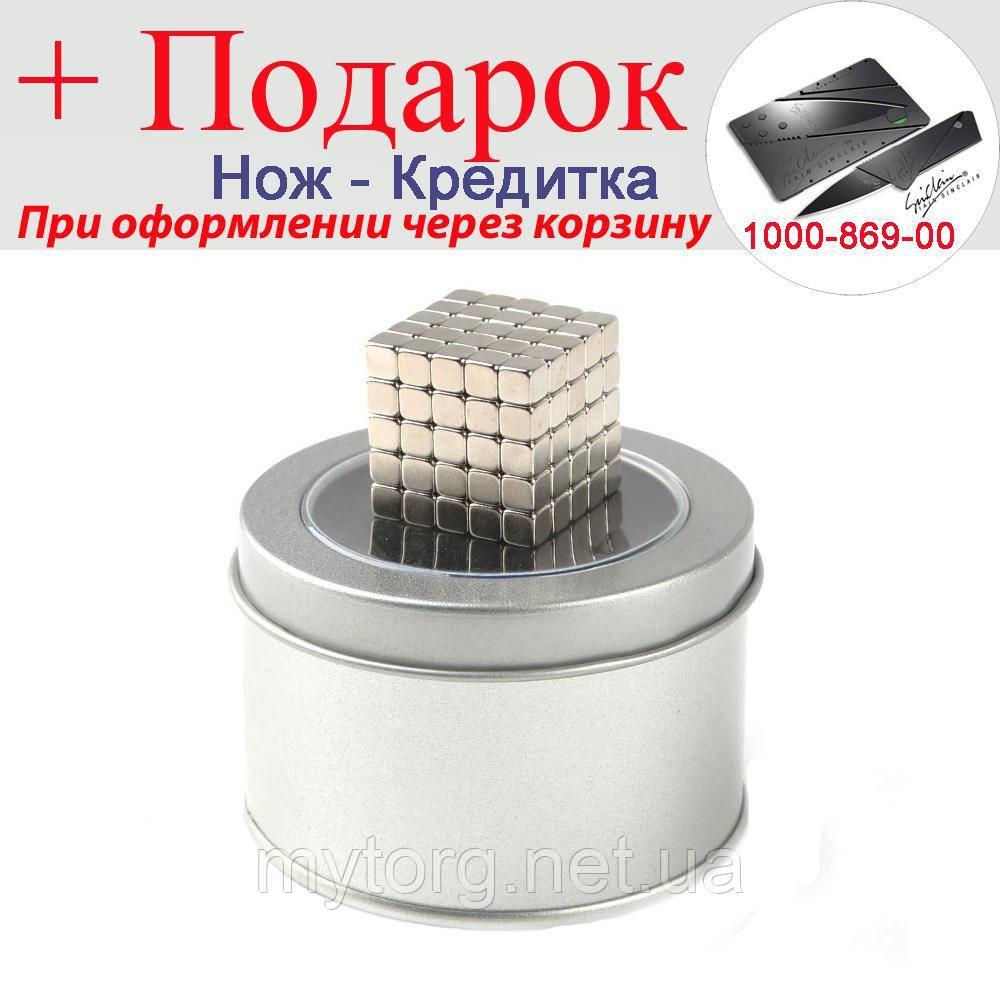 Магніт Neo Cube квадратний 5 мм 125шт Неокуб Іграшка