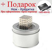 Магніт Neo Cube квадратний 5 мм 125шт Неокуб Іграшка, фото 1