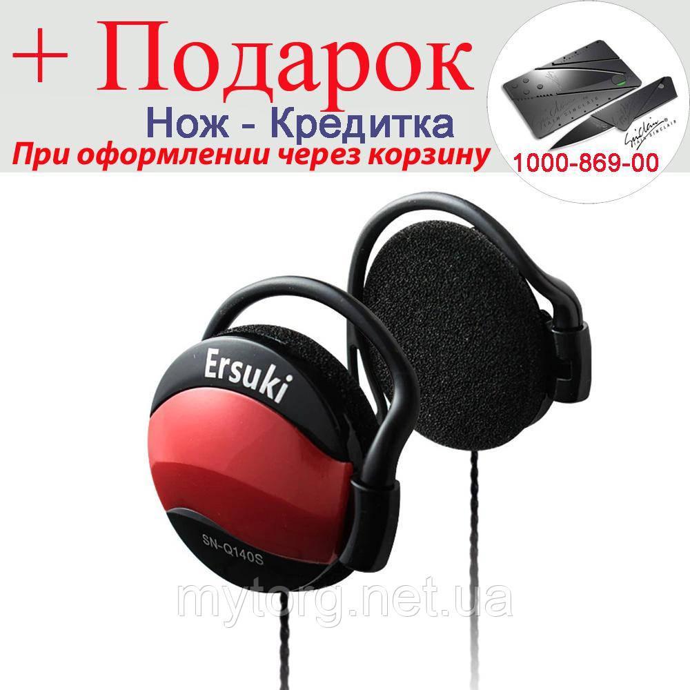 Навушники для Ipod ПК Mp3 плеєра смартфона Ersuki провідна Червоний