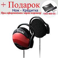 Навушники для Ipod ПК Mp3 плеєра смартфона Ersuki провідна Червоний, фото 1