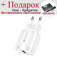 Быстрая зарядка Qualcomm YKZ 18 Вт QC 3.0 4.0 USB  Белый, фото 1