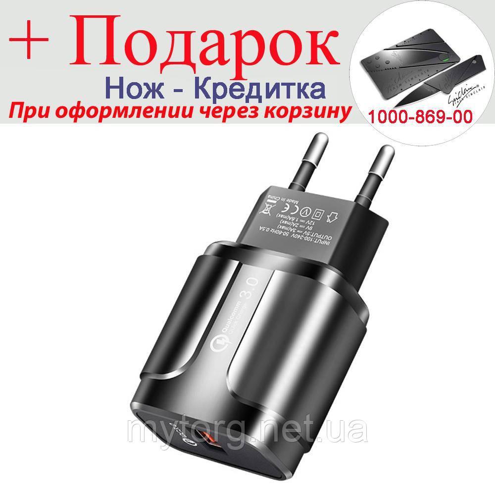 Быстрая зарядка Qualcomm YKZ 18 Вт QC 3.0 4.0 USB  Черный