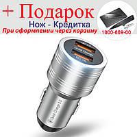 Автомобильное зарядное устройство Redgiko для iPhone QC3.0 USB 36 Вт, фото 1
