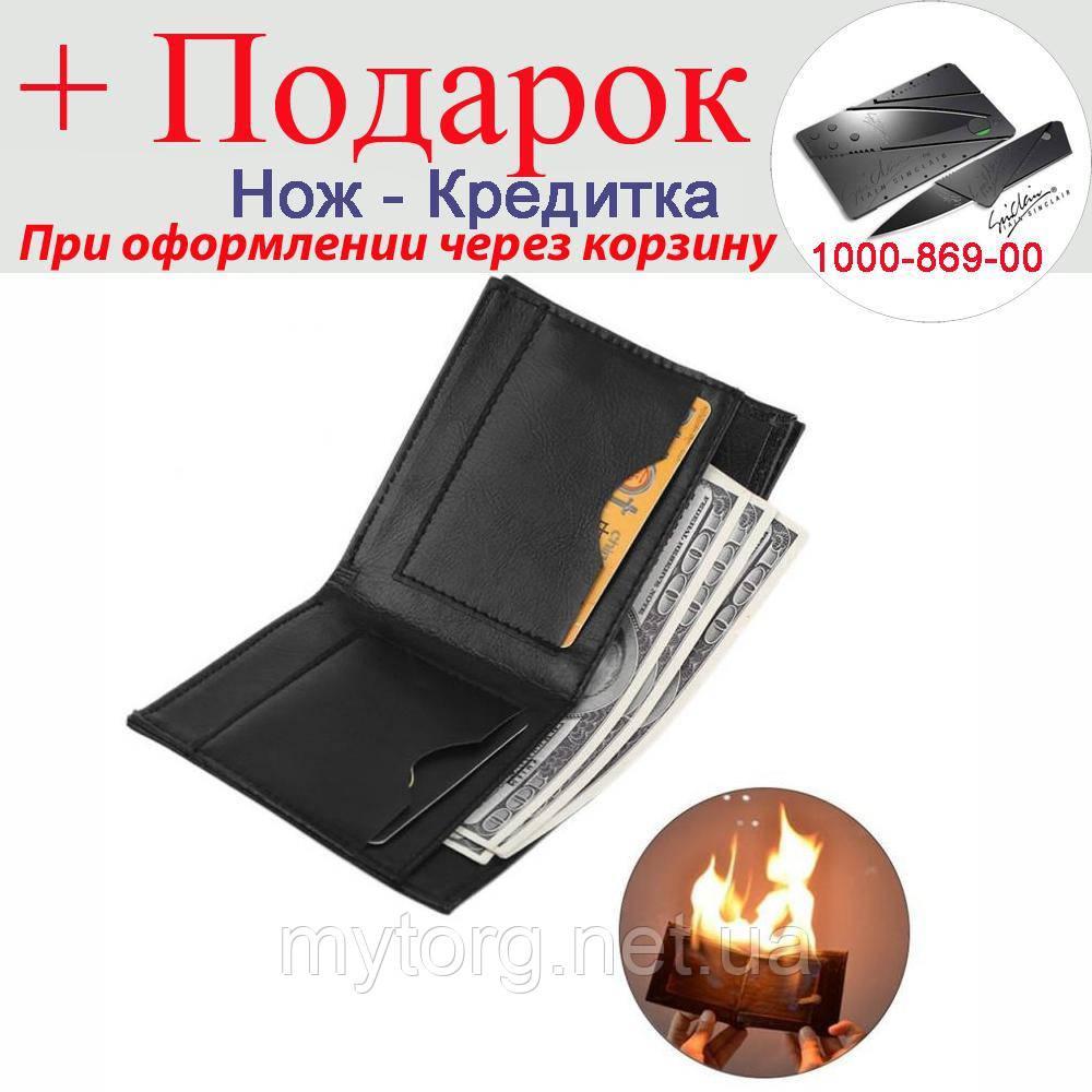 Гаманець Реквізит для фокусів Magic Trick Fire Flame