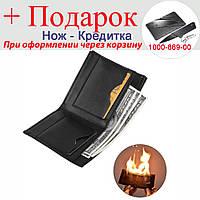 Гаманець Реквізит для фокусів Magic Trick Fire Flame, фото 1
