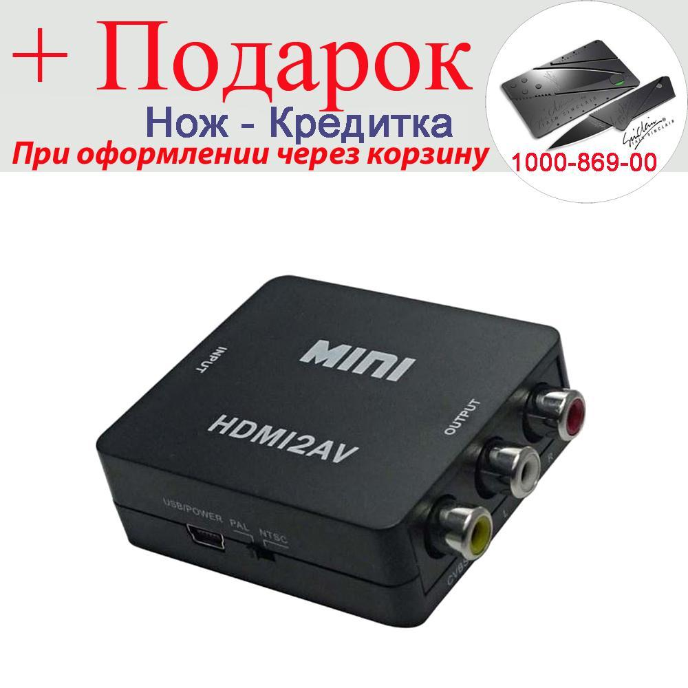 Міні перехідник HDMI на RCA адаптер-конвертор 720p/1080p (аудіо/відео)