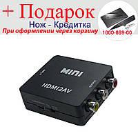 Міні перехідник HDMI на RCA адаптер-конвертор 720p/1080p (аудіо/відео), фото 1