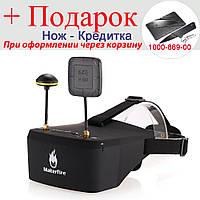 Видеошлем очки Makerfire FPV 5.8G 40CH для квадрокоптера