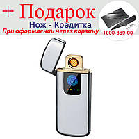 Зажигалка USB Touch ID электроимпульсная  Серый