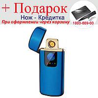 Зажигалка USB Touch ID электроимпульсная  Синий