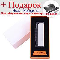 USB зажигалка Lighter HL-35 В подарочной упаковке Спираль накаливания Серебристый