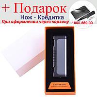 USB зажигалка Lighter HL-35 В подарочной упаковке Спираль накаливания Черный
