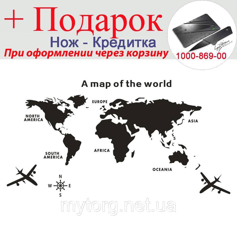 Наклейка Карта світу 3D вінілова L Чорний