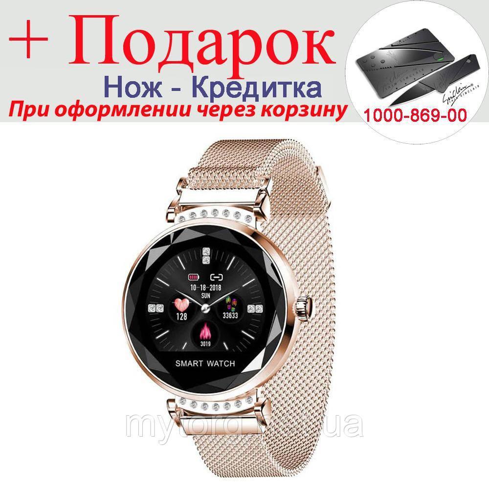 Умные часы Greentiger H2 женские пульсометр давление монитор сна  Золотой