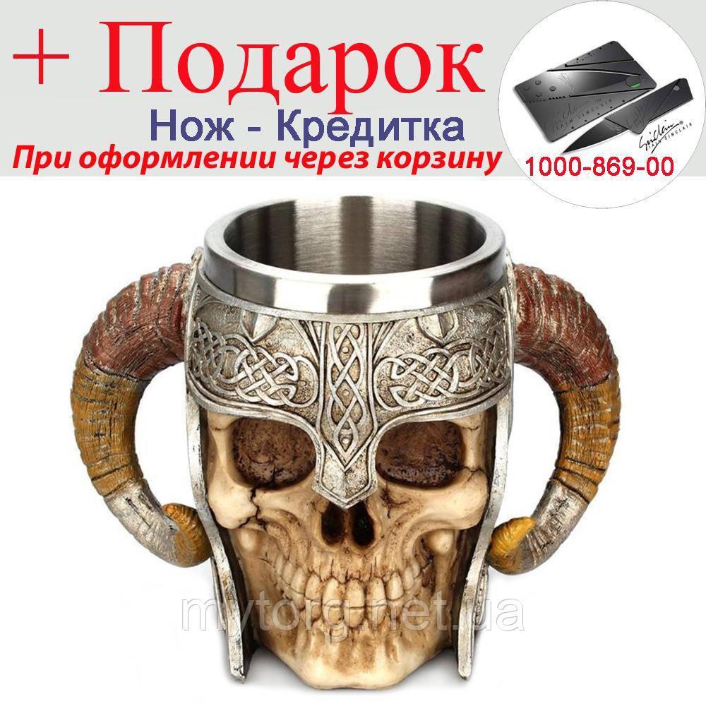 Кружка 3D Череп в римском шлеме 450 мл