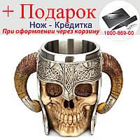 Кружка 3D Череп в римском шлеме 450 мл, фото 1