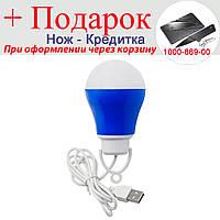 Кемпінговий світлодіодна LED-лампа USB Синій, фото 1