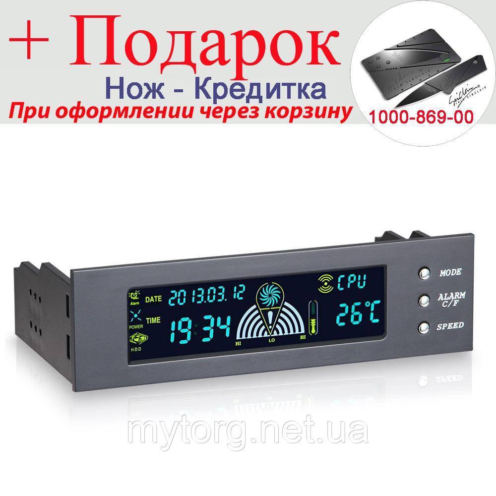 Регулятор температуры STW 5023 для системного блока компьютера