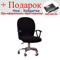 Чохол на офісний комп'ютерний стілець