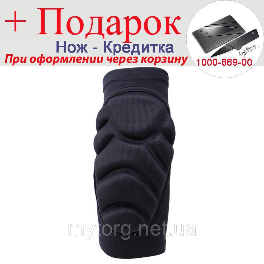 Налокотник наколінник Elbowpad захисний 2 в 1 L Чорний