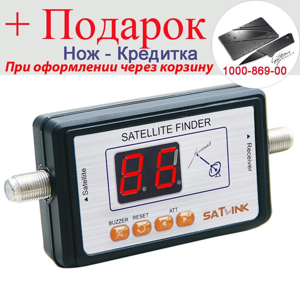 Цифровой измеритель спутникового сигнала Satlink WS6903