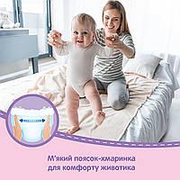 Подгузники-трусики Huggies Pants Mega для девочек Размер 6 (15-25 кг), 60 шт 2557041 ТМ: Huggies