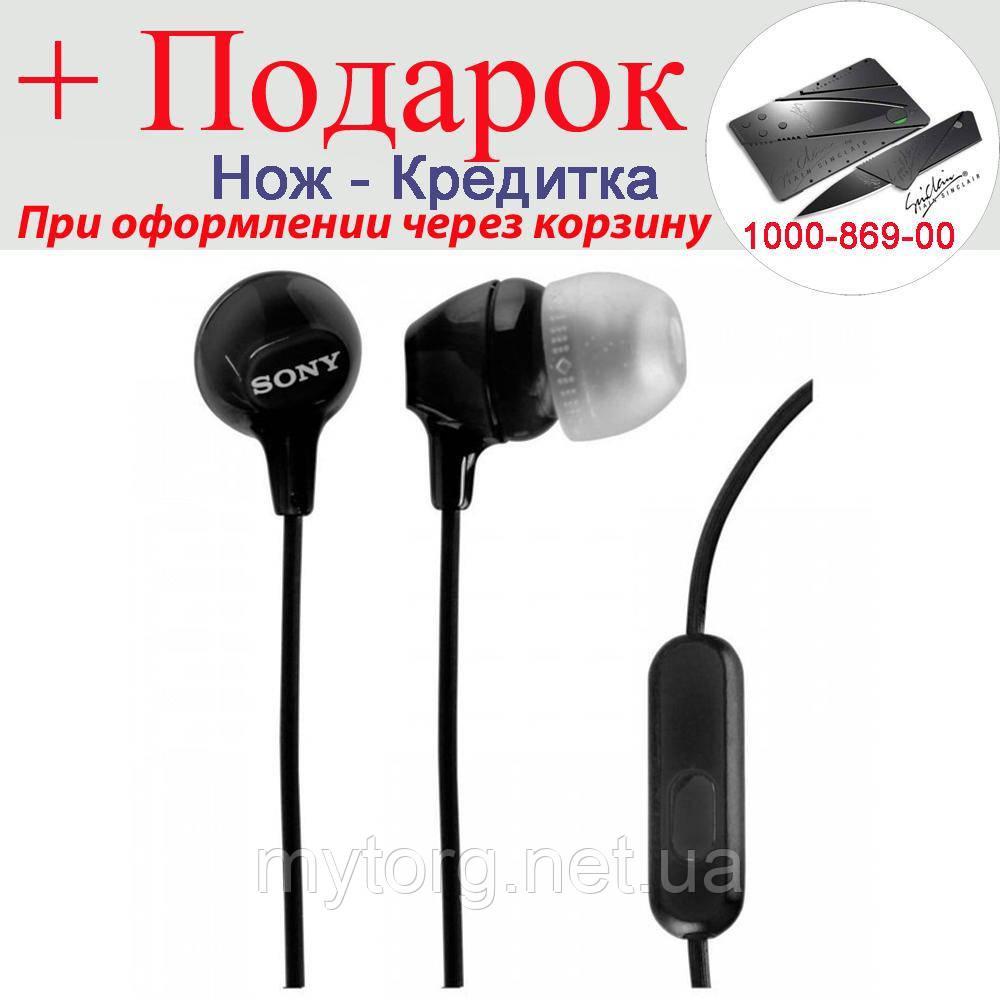 Гарнитура Sony MDR-EX15AP 3,5 мм проводная  Черный