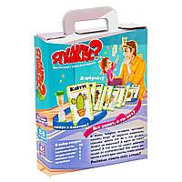 Развлекательная игра Я кактус Strateg 30714 ТМ: Strateg