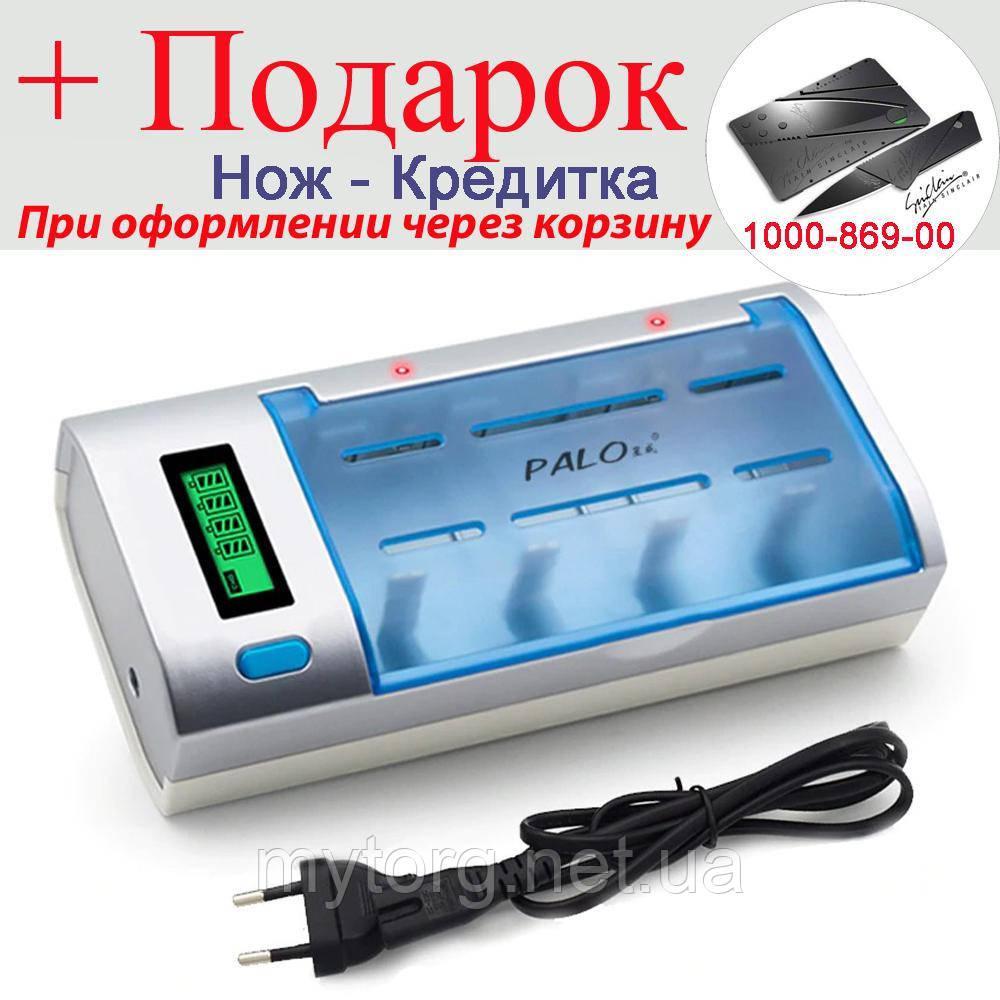 Зарядний пристрій Palo для Nicd / Nimh AA AAA SC C D 9V з 4 слотами і ЖК-дисплеєм для акумуляторів 1,2