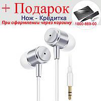 Вакуумні навушники JMF 3,5 мм з поліпшеним звучанням басів для Samsung S5 S4 S3 Note4 Xiaomi HUAWEI MP3 Білий