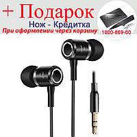 Вакуумні навушники JMF 3,5 мм з поліпшеним звучанням басів для Samsung S5 S4 S3 Note4 Xiaomi HUAWEI MP3
