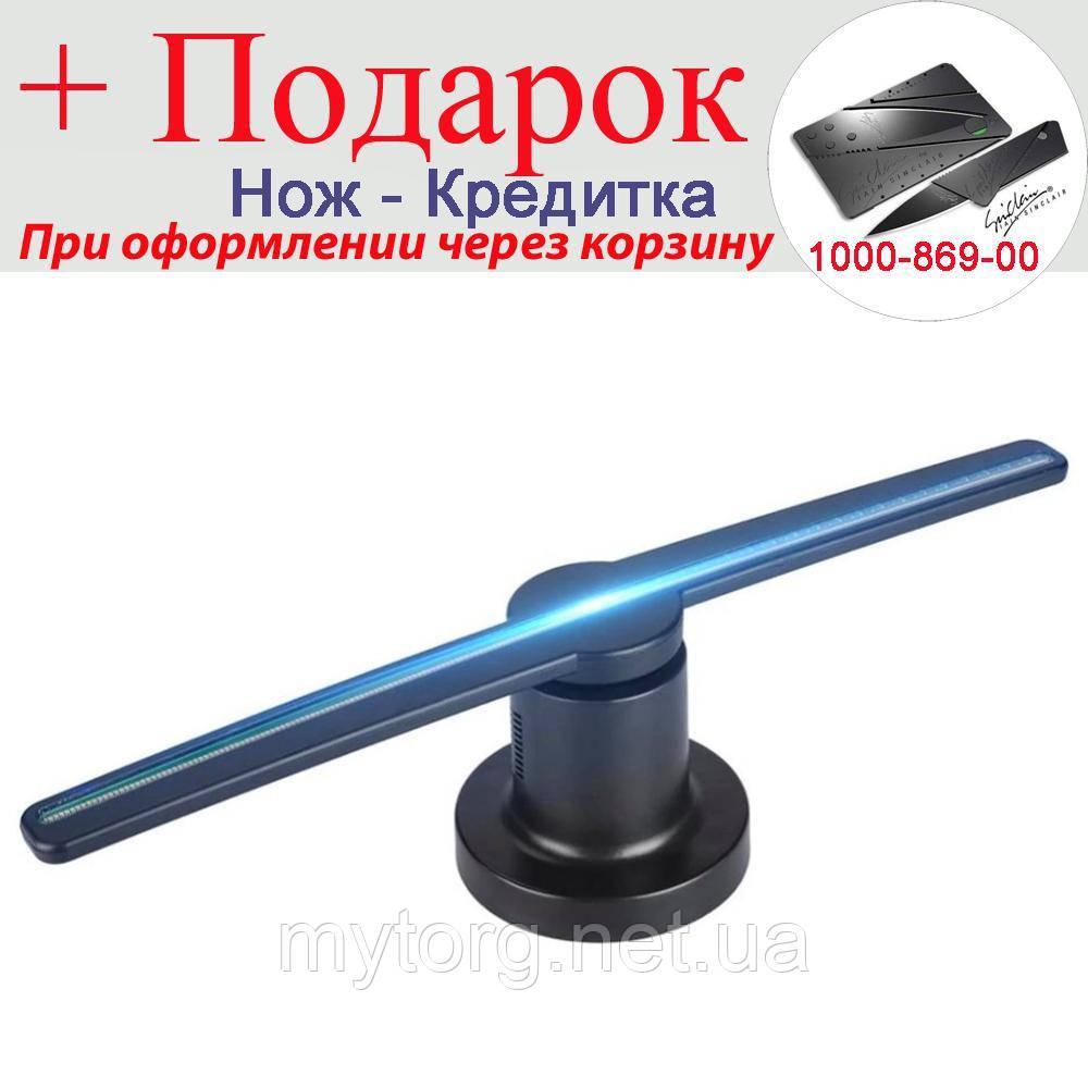 Интеллектуальный голографический проектор 3D Fan