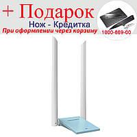 Маршрутизатор Wifi двухдиапазонный Comfast 2.4 5 ГГц USB 3.0 600 Мбит/с 600 Mbps Синий