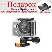 Екшн-камера Eken H9 Ultra HD 4K 1080p