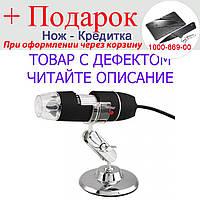 Товар имеет дефект! Читайте описание!Цифровой USB микроскоп Magnifier 500Х, эндоскоп, бороскоп Уценка! №816